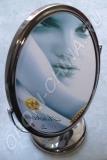 Демонстрационное зеркало
